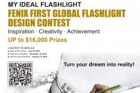 Soutěž o nejlepší design svítilny